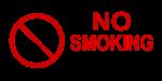 no-smoking-41752_960_720